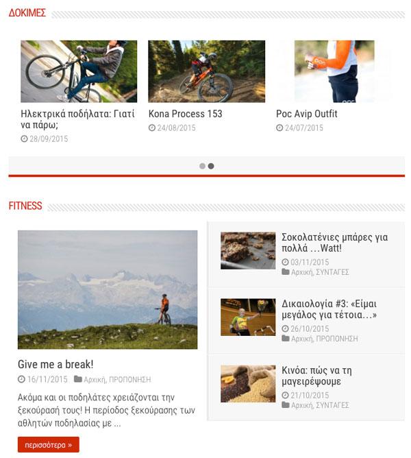New_site_newsletter_2