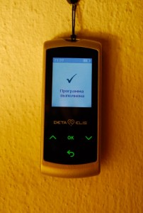Η συσκευή Mini Energy
