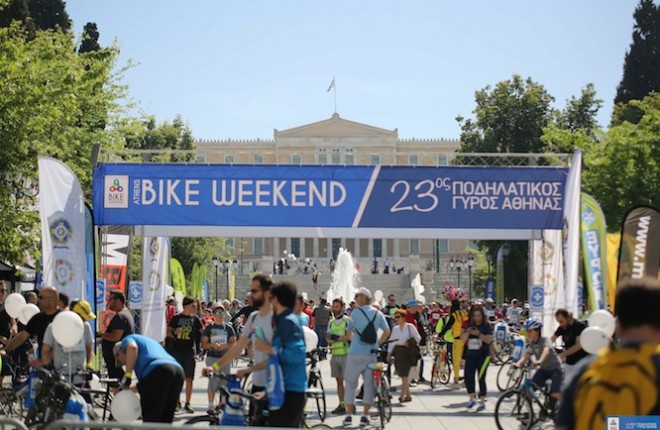 bike weekend 2016