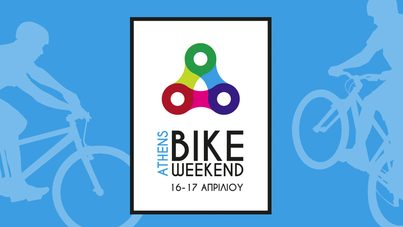 bike_weekend_site