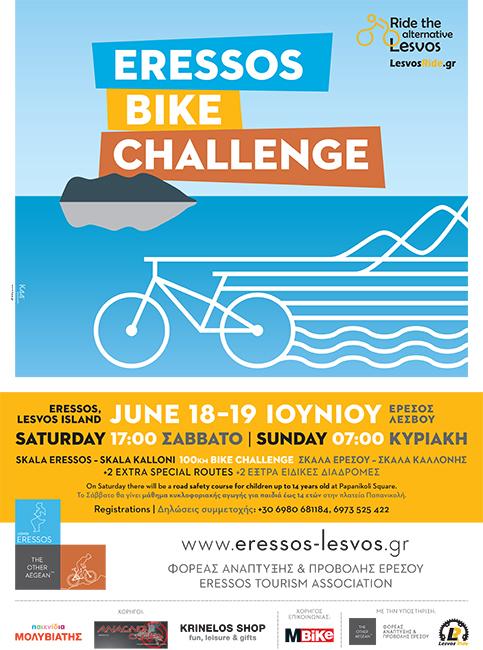 Eressos_BC_poster
