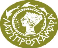 LogoAgN