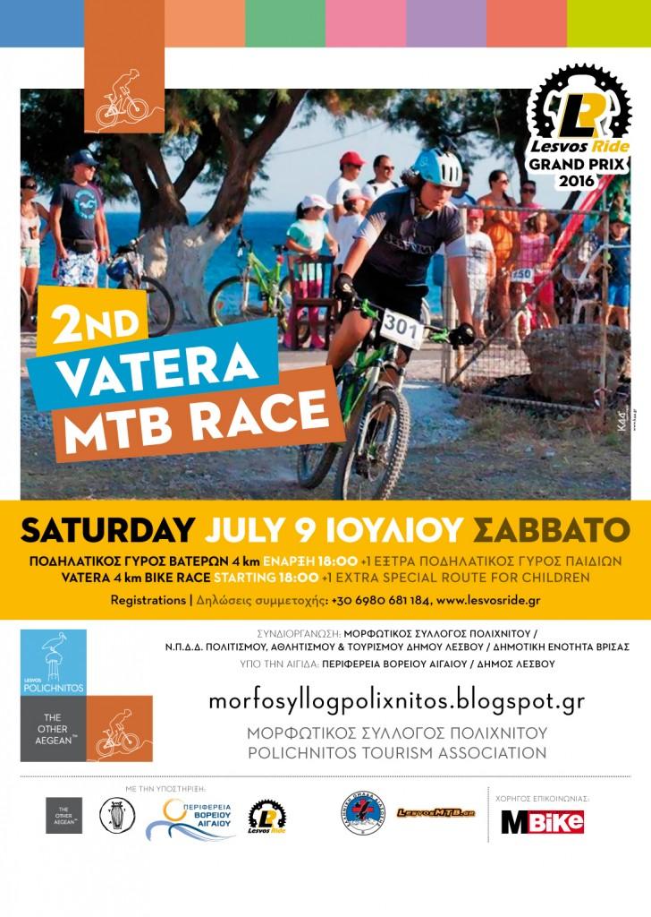 Vatera_MTB_poster mbike