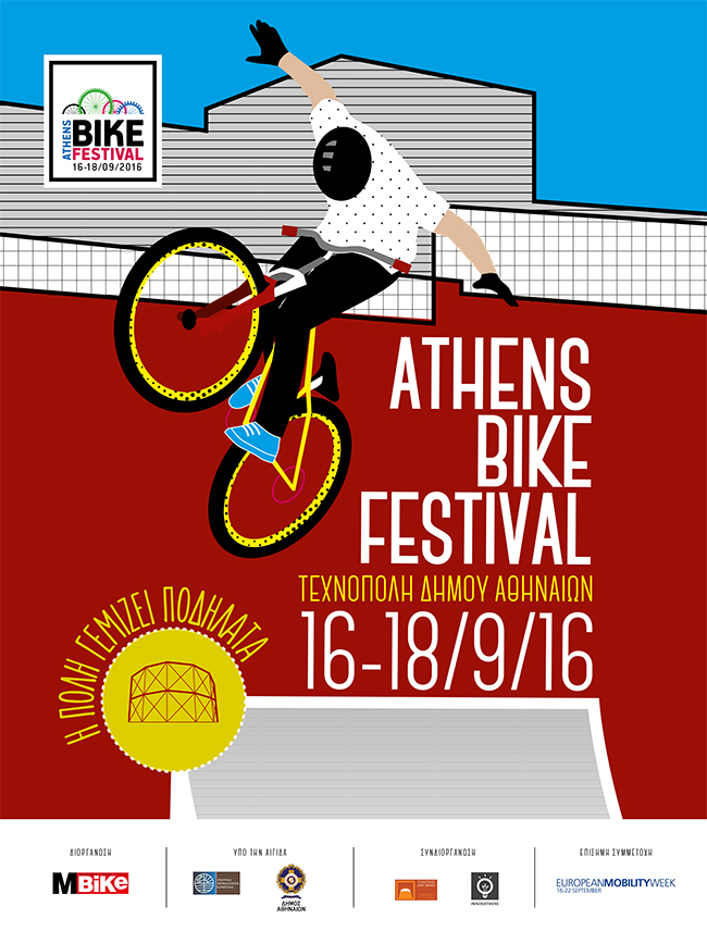 ad-bike-festival