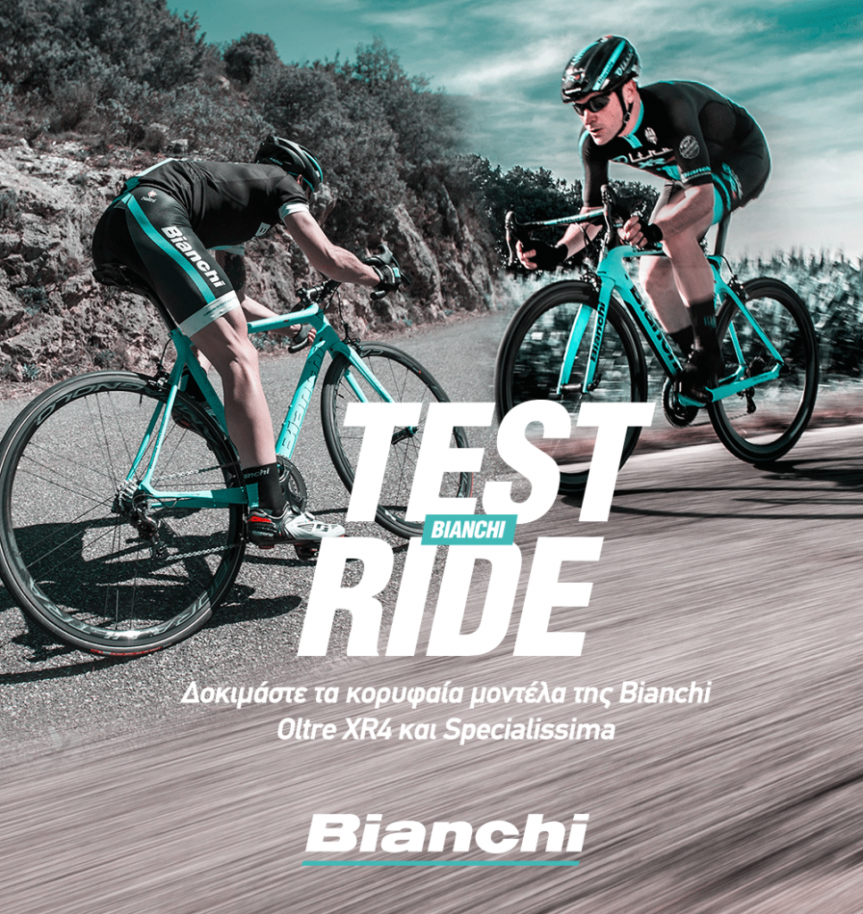 fb-post-test-ride