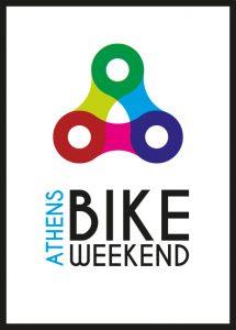 logo_bikeweekend