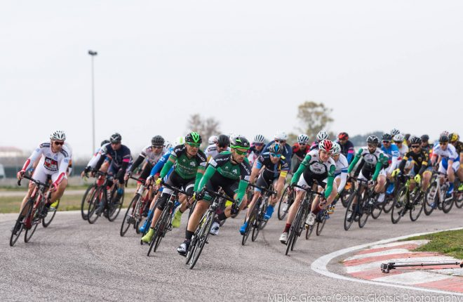 Athens International Criterium