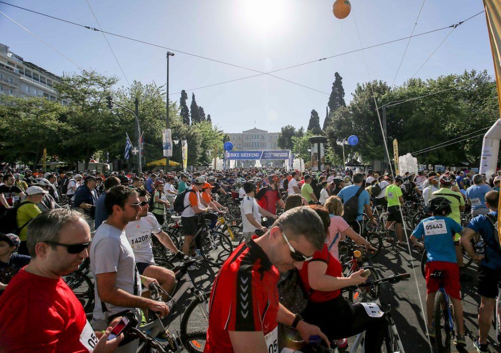Athens Bike Weekend