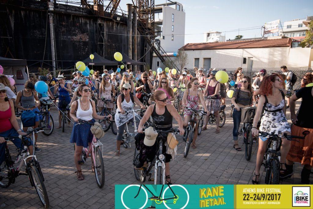 8o Athens Bike Festival
