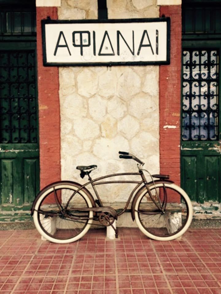 Ελληνικό Μουσείο Ποδηλάτου