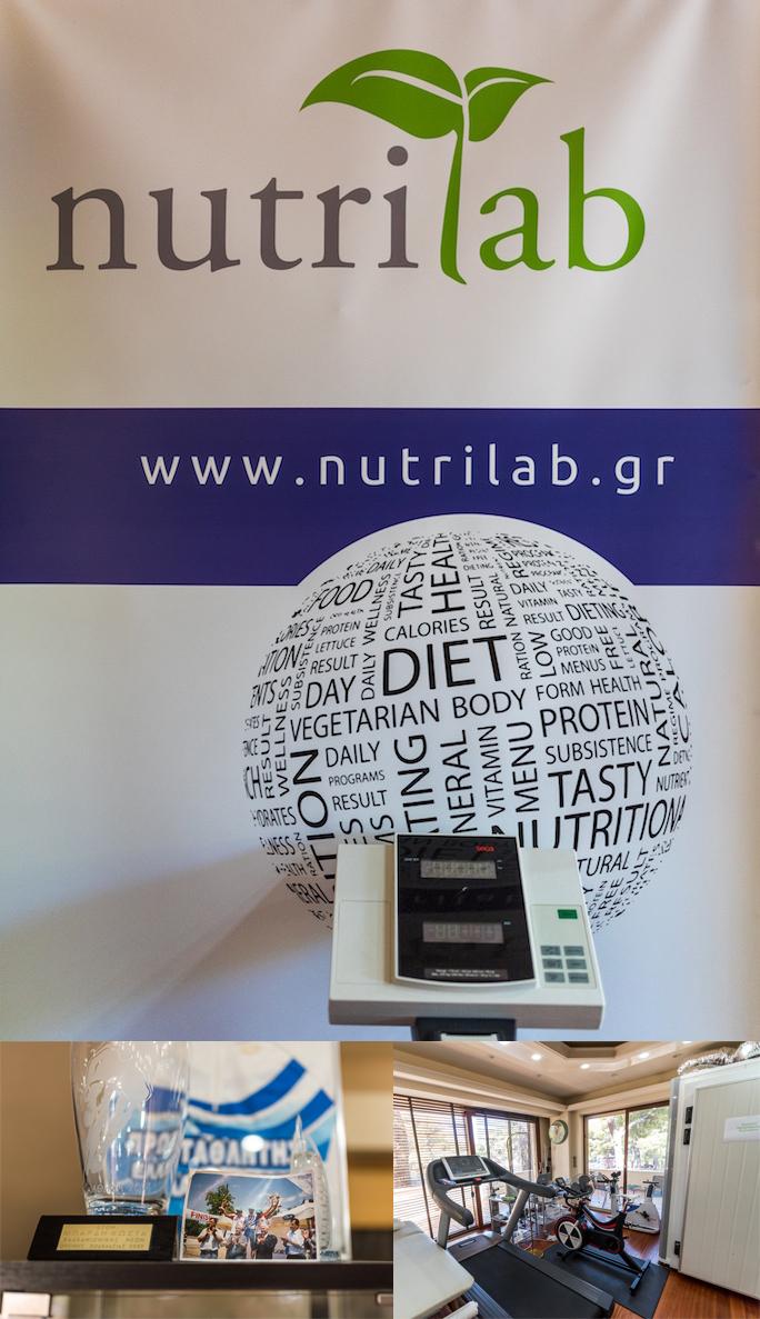 www.nutrilab.gr
