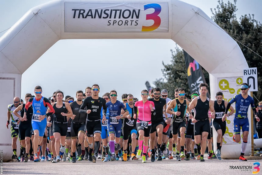 transition sports