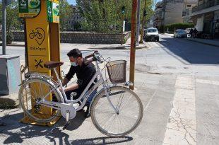 Καρδίτσα Ποδήλατο